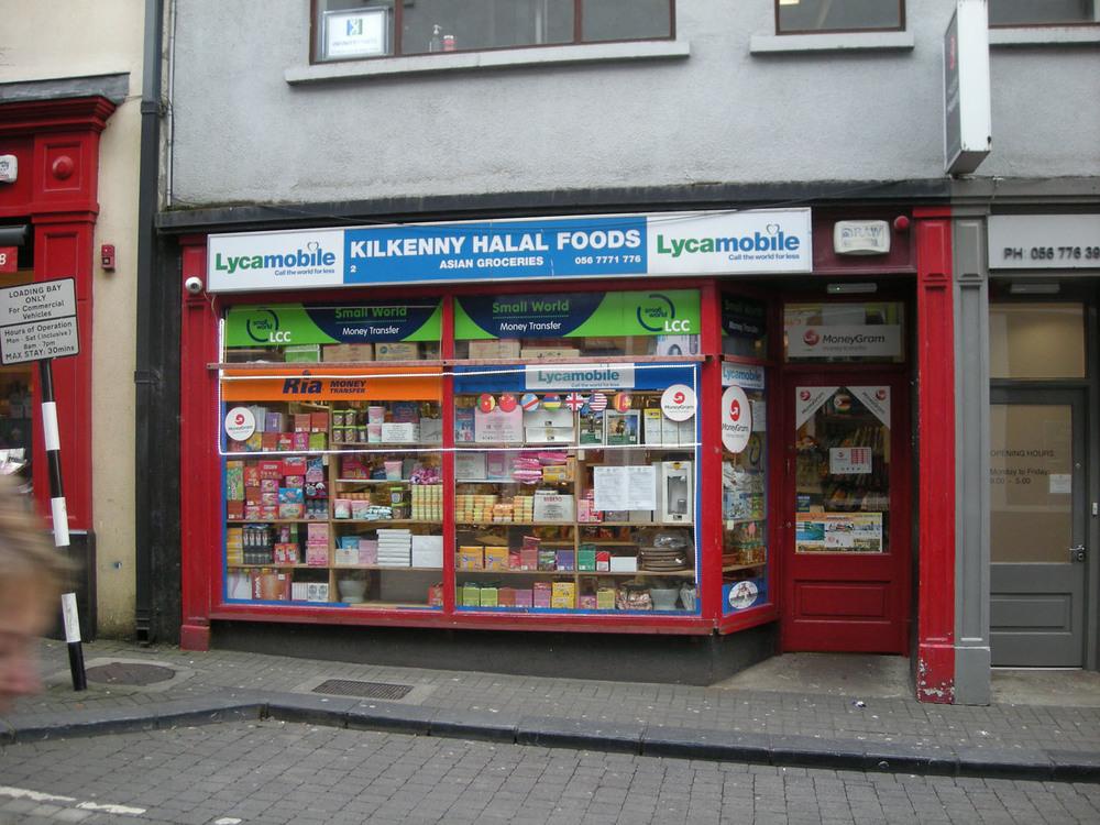 Kilkenny Halal Foods James Street House James St-R95YCD8-2018.jpg