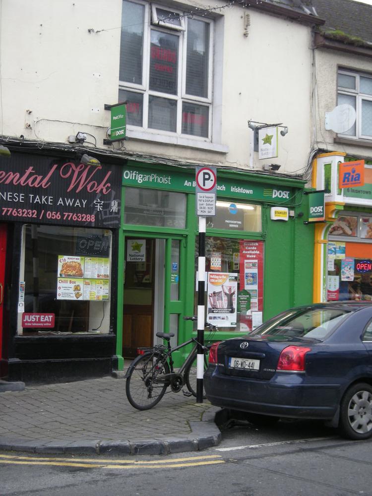 Irishtown Post Office 5 Irishtown R95RK4P-2018 (2).jpg