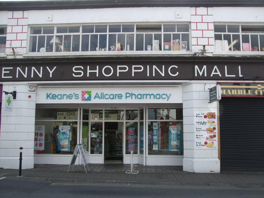 Kilkenny Shopping Mall-51-52 John St Upper-R95YK5W-2014.jpg
