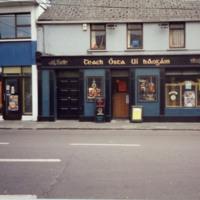 Egans Bar-46-46 John St Upper-R95FP98-1994.jpg