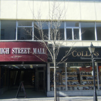 Sports Direct High St Mall High St-R95K7YW-2011.jpg