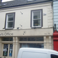 Kilkenny CoCo Arts Office-76 John St Lower-R95V992-2011.jpg