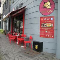 Cafe Katz 3 Ormond Street-R95XR28- 2018 (2).jpg